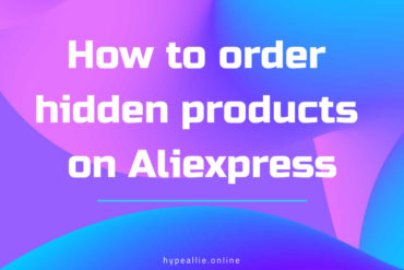 How to order hidden products on Aliexpress